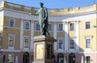 Верховной Раде предложено предоставить Одессе специальный статус