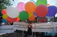 Сколько в Украине гомосексуалов
