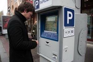 Рада ввела штрафи за ігнорування паркоматів