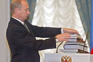 Путин хочет использовать для нужд РФ выданный Украине кредит в $3 млрд