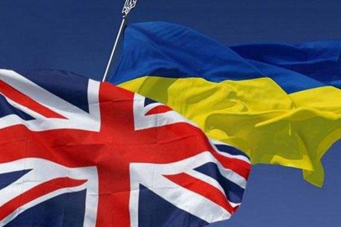 Рада ратифицировала Соглашение о свободной торговле с Соединенным Королевством