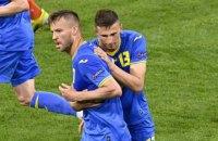 Двох гравців збірної України номіновано на премію Golden Boy-2021