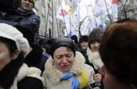 """Сторонники Тимошенко готовы """"лечь за нее костьми"""""""