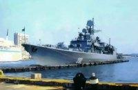 """Штаб военно-морских сил Украины покидает Севастополь, – """"Свобода"""""""