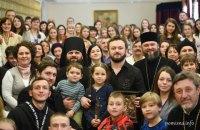 ПЦУ пригласила DZIDZIO выступить на съезде молодежи