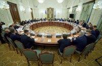 Офіс президента оприлюднив порядок денний засідання РНБО