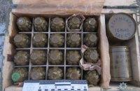 Полиция обнаружила спрятанные в грузовом поезде 40 гранат