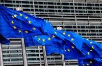 """Євросоюз відмовився визнати """"так звані вибори"""", що відбулися в Криму"""
