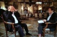 Янукович вважає себе відповідальним за придушення Євромайдану