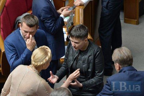 """""""Батькивщина"""" даст оценку высказываниям Савченко"""