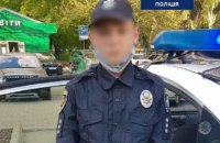 """У Запоріжжі 17-річний хлопець у поліцейській формі хотів допомогти """"навести лад у місті"""""""