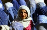 """""""Талібан"""" наказав жінкам, які працюють у Кабулі, сидіти вдома """"до нормалізації ситуації"""""""