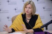 Геращенко: общее заявление фракций о евроинтеграции - это не реалистично