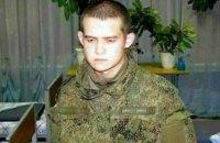 У Росії солдата-строковика, який застрелив вісьмох товаришів по службі, засудили до 24,5 року колонії