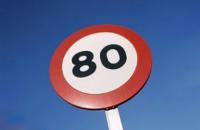 КМДА передумала і дозволила 80 км/год на семи вулицях