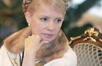 Регионалы потребовали сосчитать дворцы Тимошенко