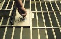 С начала года в тюрьмах умерло 789 заключенных