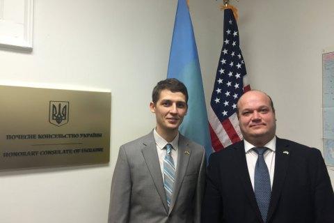Украина открыла почетное консульство в американском Сиэтле