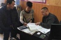 В Одесі затримали 16 нелегалів з В'єтнаму, які думали, що вони у Франції