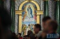 30% религиозных общин в Украине празднует Рождество 25 декабря