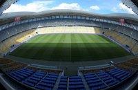 Сербская сборная осталась без поддержки на групповом матче Евро-2020 против Украины