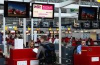 WizzAir отменил более 20 рейсов из Украины в ноябре