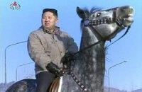 В КНДР опубликовали фильм о Ким Чен Ыне