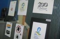 В Киеве презентовали логотип к 200-летию Тараса Шевченко