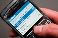 В Украине придумали новый способ заменить 3G-связь