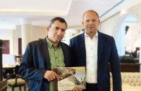 Израильские и украинские города станут побратимами