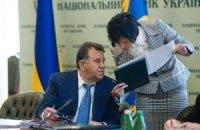 ЦИК обеспокоен активностью судов в избирательном процессе