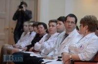 В Киеве врачей семейной медицины подготовят за счет городского бюджета