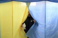 МВС попередило про кримінальну відповідальність за фото у виборчій кабінці
