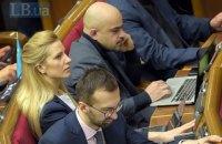 Лещенко, Найем, Залищук и Корнацкий вышли из фракции БПП