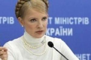 Тимошенко отказывается от кадровых вопросов ради работы Рады