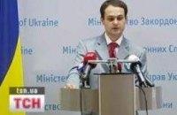 Президент ЕС приедет 9 июля в Украину