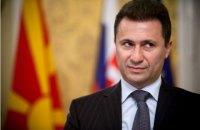 Экс-премьер Македонии приговорен к заключению за коррупцию