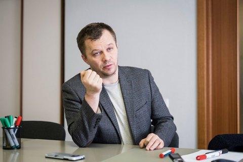 Купля-продажа земли будет только в безналичной форме, - Милованов