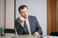 Купівля-продаж землі буде тільки в безготівковій формі, - Милованов