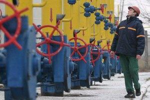 """""""Нафтогаз"""" законсервирует часть ГТС при транзите 35-37 млрд кубометров"""