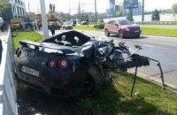 Защитник сборной России перед ДТП разогнал машину до 170 км/ч