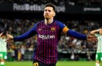 """""""Барселона"""" показала, як проходить тренування команди очима Мессі"""