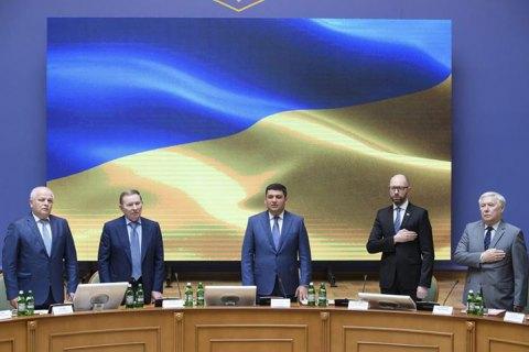 При Кабмине создали совет премьер-министров (обновлено)