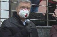 Порошенко: дело Чорновол говорит об отношении к Майдану