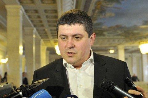 Попытки дестабилизации работы парламента могут помешать принятию закона о Донбассе, - Бурбак