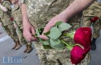 Стало известно имя украинского бойца, погибшего на Донбассе