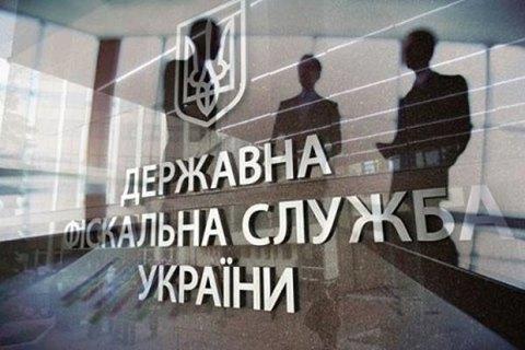 ДФС відзвітувала про стан досудових розслідувань у кримінальних справах щодо КМДА