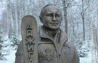 В Челябинской области РФ установили бронзовую скульптуру Путина с лыжей