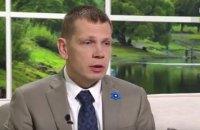 Экс-глава полиции безопасности Эстонии возглавит комитет по борьбе с коррупцией в Украине