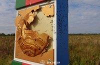 Білорусь заявила про обстріл прикордонного стовпа з території України